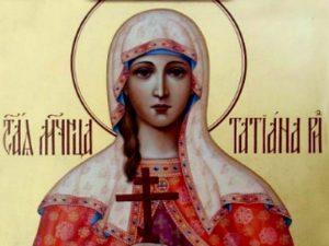 svyataya-tatyana(2)