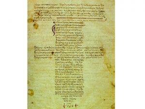 рукопись клятвы Гиппократа в форме креста