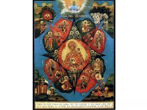 Икона Неопалимая Купина в Богоявленском Соборе