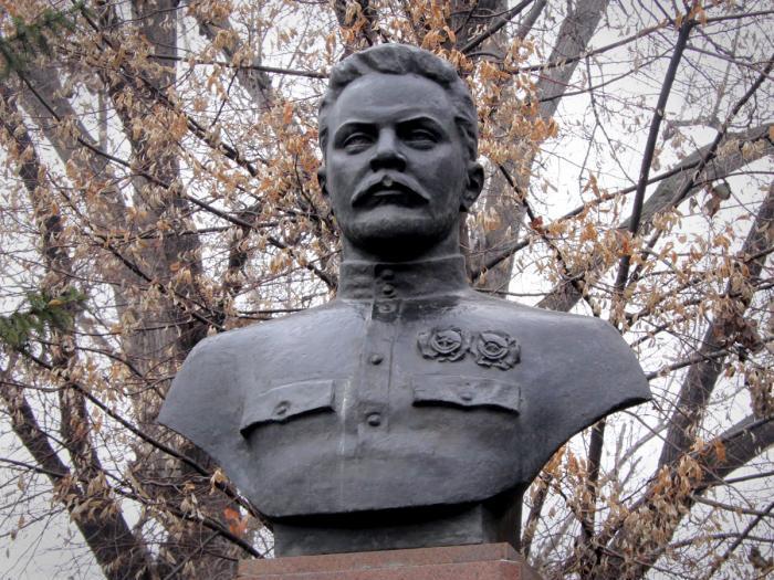 Бюст М.В.Фрунзе