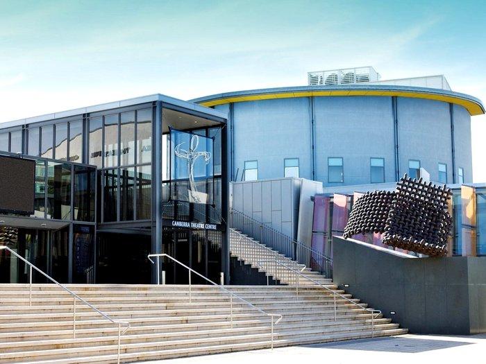 Театральный центр