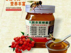 Мёд из личи