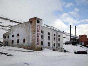 Производственные корпуса