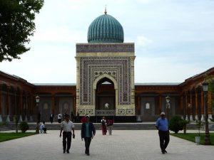 Мемориальный комплекс Имам аль-Бухари