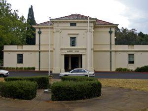 Альберт-холл