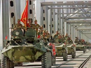 День воинов-интернационалистов
