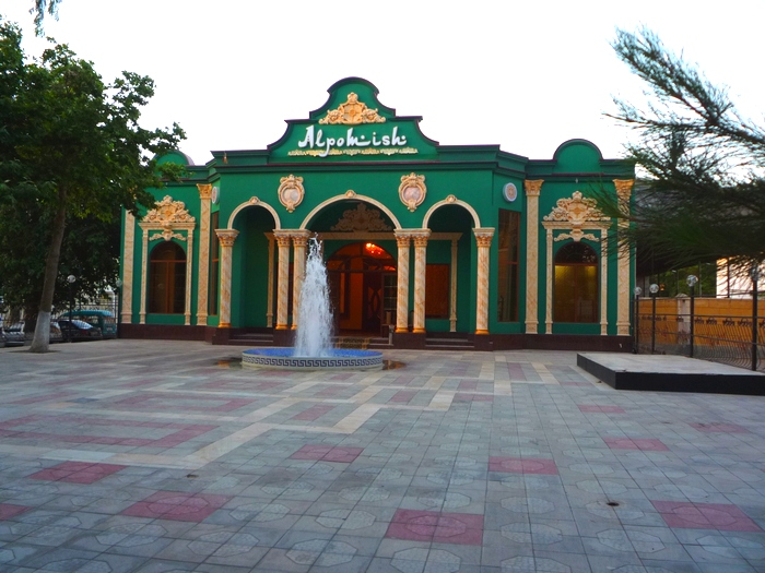 Самаркандские кафе