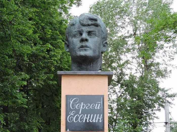Бюст С.А. Есенину