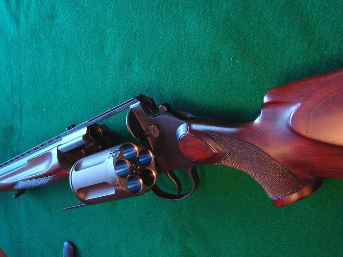 Ружье-револьвер МЦ-255
