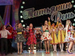 День студентов в Казани