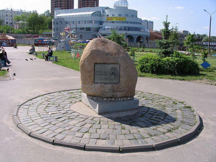 Мемориальный камень А.С. Пушкину