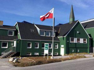 Арктический музей