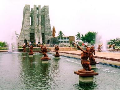 Столица Ганы. Какой город является столицей Ганы