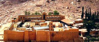 Монастырь святой Екатерины. История монастыря