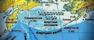 Берингово море: история, глубина, особенности, фото