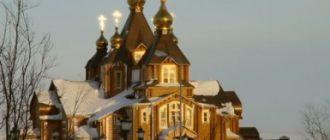 Троицкий собор в Анадыре: история создания, фото, видео