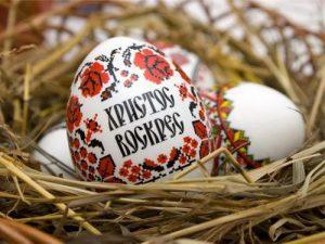 Как празднуют пасху: в России, в Украине, в Беларуси, в других странах