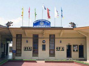 Гималайский институт альпинизма