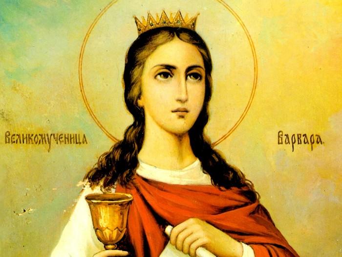 День святой Варвары