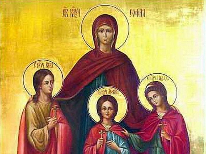 День святых Веры, Надежды, Любови и матери их Софии