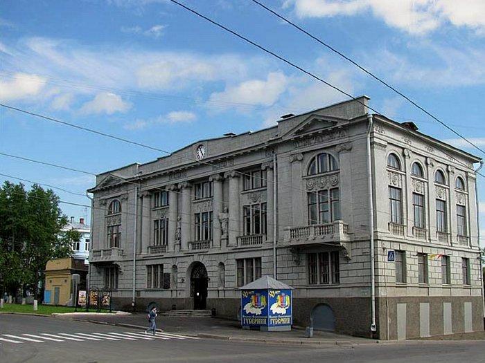 Музей промышленности и искусства им. Д.Г.Бурылина