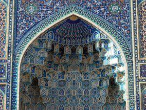 Мозаика мавзолея Гур-Эмир
