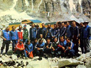 Первая советская гималайская экспедиция