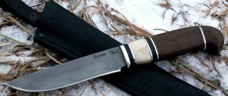 Национальные ножи
