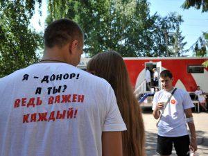 Всемирный день донора крови