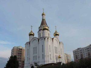 Иваново фото