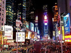 Главная площадь Нью-Йорка