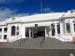Музей Демократии