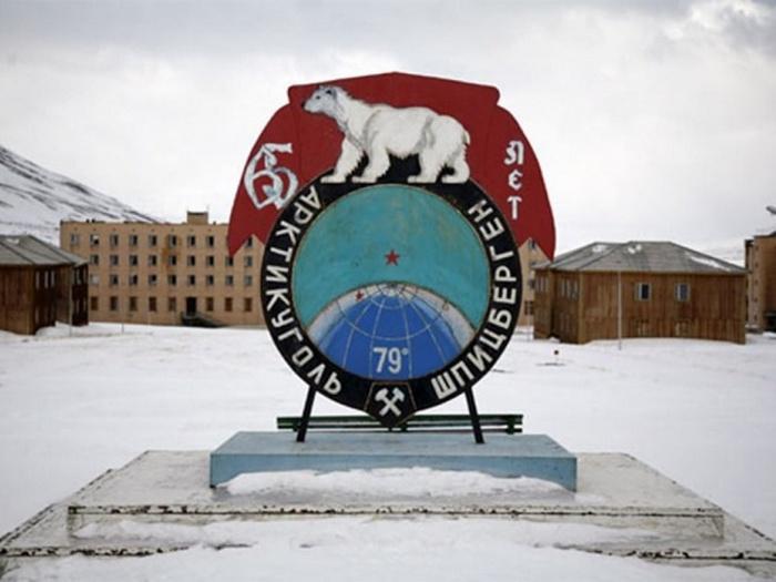 Трест Арктикуголь