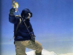Первый человек на Эвересте
