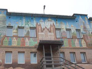 Школа Баренцбугра