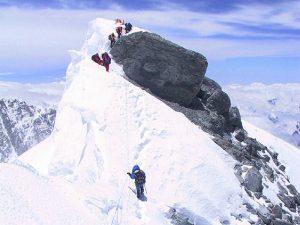 У вершины