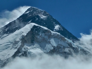 Вид на вершину
