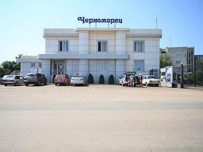 Санаторий Черноморец - Песчаное