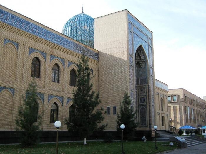 Исламский университет