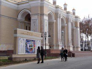 Театр им. Алишера Навои