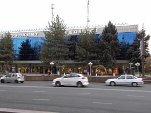 Столица Узбекистана фото