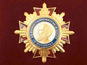 Орден Гиппократа