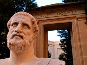 Скульптуры Гиппократа