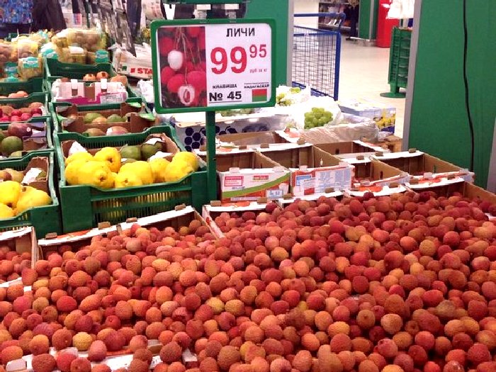 Lychee in the supermarket