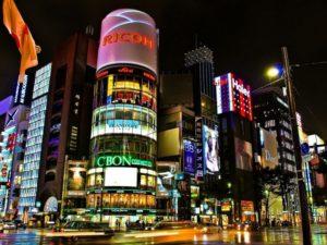 Интересные факты о Токио. 12 фактов о городе Токио