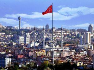 Экономический центр Турции